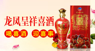 贵州尊酱酒业有限公司