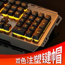 狼途金属机械手感游戏键盘usb有线台式电脑笔记本外接家用lol外设