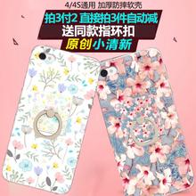 薄外壳全包软防摔撞男女 iphone4手机壳硅胶苹果4s保护套透明新款