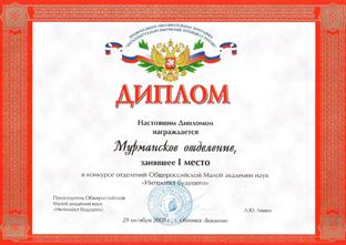 https://web.archive.org/web/20190122140412im_/http:/mplmurmansk.ru/sites/default/files/images/333.jpg