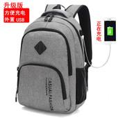 潮流 高中生大学生书包男时尚 双肩包男帆布旅行背包电脑包韩版 男士
