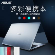 F441UV7200轻薄便携商务办公14英寸笔记本电脑i5 顽石 华硕 Asus