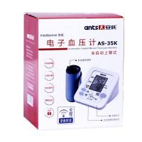 安氏 臂式全自动电子血压计
