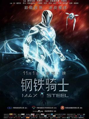 2016年科幻片《钢铁骑士 Max Steel》1080高清