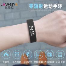 简约潮流ulzzang手环高中女学生手表男电子表 拉维亚智能手表韩版