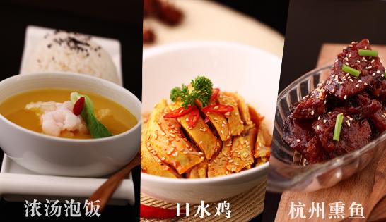 香山饭店,年夜饭,年夜饭礼盒,年夜饭预订,年夜饭图片