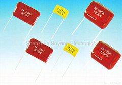 CBB81高压混合式聚丙烯膜电容 (热门产品 - 1*)