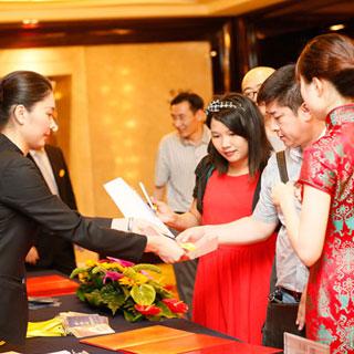 北京开元名都大酒店推出2016年年会新政