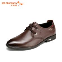 金属扣皮鞋 商务系带男鞋 真皮男单鞋 正装 春季正品 清仓特卖红蜻蜓