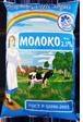Молоко ГОСТ