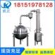 浓缩结晶蒸发器