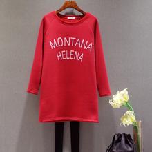 外套学生女上衣套头加厚加绒卫衣女 女装 韩版 中长款 大码 2014秋冬装