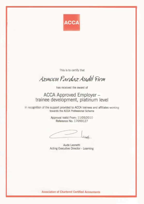 کارفرمای مورد تایید ACCA (پلاتین)