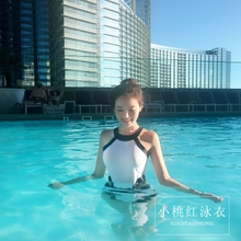 温泉连体泳衣女保守 小桃红黑白高领显瘦遮肚性感露背小胸聚拢修身