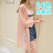 韩版 女士薄空调衫 上衣 打底衫 春夏季女装 长袖 雪纺衫 防晒衣2017新款