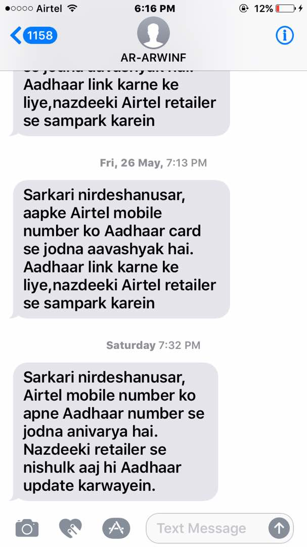 Aadhar card link with airtel