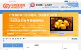 汽车配件网(中国汽配网)是全球最大汽车配件网行业门户网站,拥有最全的汽车配件产品,汽车用品,和汽配企