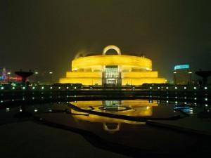 Фото: Народная площадь