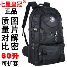 大容量旅游包徒步户外登山包背包旅行包双肩包男女50升可镭┤60升