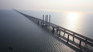 Фото: Китайский мост Ханчжоу