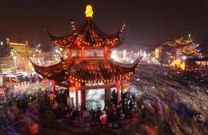 Фото: Храм Конфуция (Кунмяо)