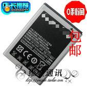 i569电池 I579电池 i5838 S5660电池 S5830 S5670 三星S5830电池