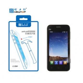 【耐力特】 小米1 高透纳米防刮防磨防震防爆 手机屏幕贴膜