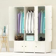 成人折叠衣橱自由组合塑料经济型收纳柜树脂钢架简易衣柜 宏灿组装