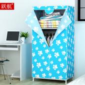 宿舍学生拆装 单人小号衣橱 70cm宽家用不锈钢加固框架简易布衣柜