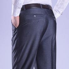 西裤 爸爸衣服 老年人休闲免烫休闲长裤 夏季薄款 中年男士