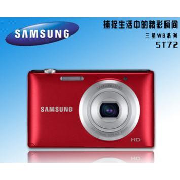 Samsung/三星 ST72 数码相机  1620万像素  5倍变焦