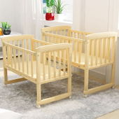 neobaby守径童床多功能婴儿床男女孩幼儿床摇篮式宝宝床送蚊帐