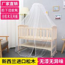 松木婴儿床原木儿童床 环保无漆无味多功能宝宝床实木可拼接大床
