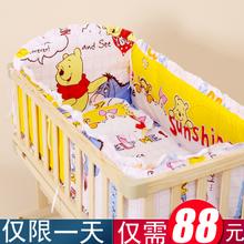 赫贝思婴儿床守疚奁峄繁1ΡΥ餐床摇床推床可变书桌婴儿摇篮床