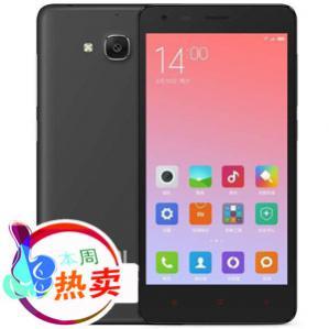 【暑期热销】小米 红米2A 灰色/白色 移动4G手机
