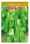 新翠香三号――泡椒类