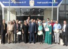 SAP completes first stage in Palestinian IT training