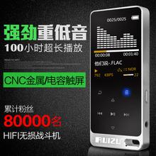 触摸屏 迷你学生随身听 MP3 有屏金属 MP4无损音乐播放器 锐族X05
