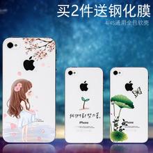 苹果iPhone4 4S手机保护壳硅胶软全包卡通外壳透明壳套 Aobntech