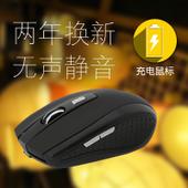 静音无线鼠标女生可充电适用小米三星华硕联想笔记本台式无限可爱
