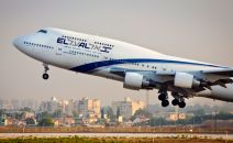 El Al to acquire Israir Airlines