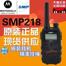 218对讲机 小巧手台 SMP218对讲机原装 迷你摩托罗拉对讲机SMP 原装