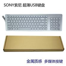 台式电脑巧克力按键usb有线外接键盘笔记本电脑游戏无声超薄 原装