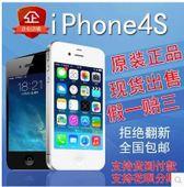 正品 无锁3G主板 4代5代四代iPhone5S原装 苹果 iPhone Apple