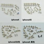 6plus螺丝配件6代全套螺丝整套原装 正品 苹果iPhone4