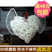 纸模型天使型心纸雕动手DIY纸模型纸雕玩具家中纸雕刻摆件新品