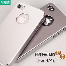 华摩苹果4s手机壳iphone4s磨砂女手机套金属保护套4siphone4