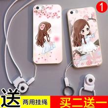 iphone4S手机套挂绳保护套男软壳卡通保护壳 苹果4s手机壳硅胶女款