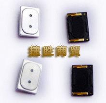 U733 U802 听筒 U830 N700 N880 U880 适用中兴V880