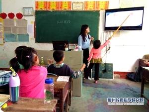 市二中:汇报课助力新教师成长